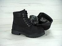 Ботинки Timberland с мехом р.40-45