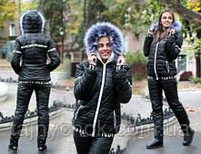 Зимний синтепоновый женский костюм