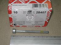 Болт, крепление форсунки (производитель FEBI) 28407