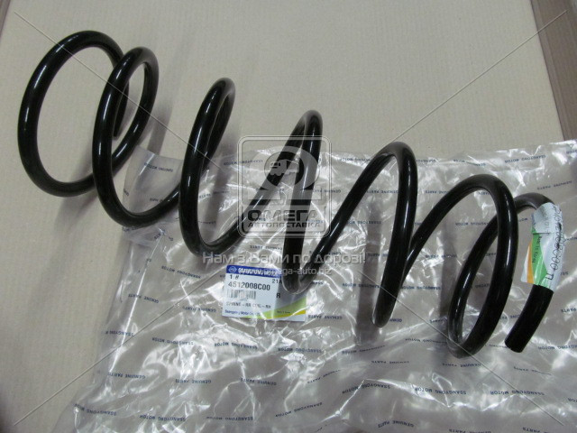Пружина подвески задняя (Производство SsangYong) 4512008C00 - ЗАПЧАСТИ UA в Днепре