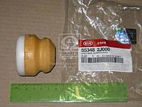 Отбойник амортизатора заднего (производитель Mobis) 553482J000