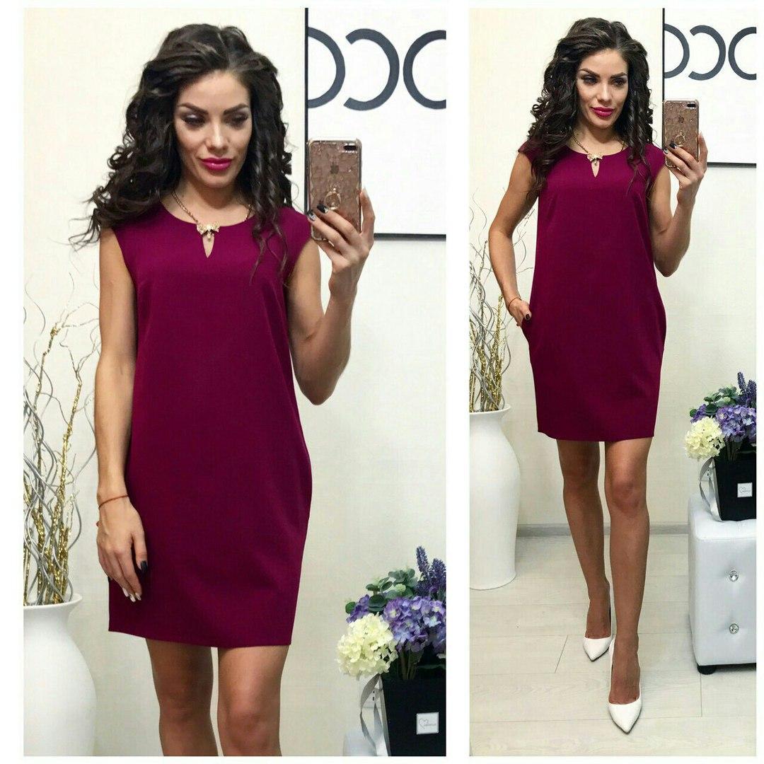 Свободное платье футляр