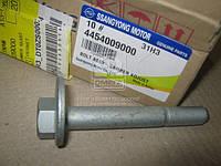 Болт (производитель SsangYong) 4454009000