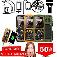 Противоударный кнопочный защищенный телефон Guophone V3S батарея 4000 mAh - влаго и пылезащищенный