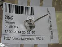 Диод (производитель Cargo) 231409