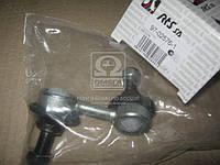 Тяга стабилизатора HONDA CR-V I (RD) передняя ось (производитель RTS) 97-02576-1