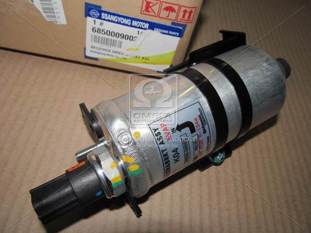 Ресивер кондиционера (производитель SsangYong) 6850009002 - ЗАПЧАСТИ UA в Кривом Роге