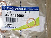 Шайба (Производство SsangYong) 3681414000