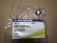 Клипса (производитель SsangYong) 984145016S