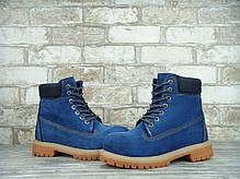 Зимние ботинки Timberland Blue, женские ботинки с натуральным мехом. ТОП Реплика ААА класса., фото 3