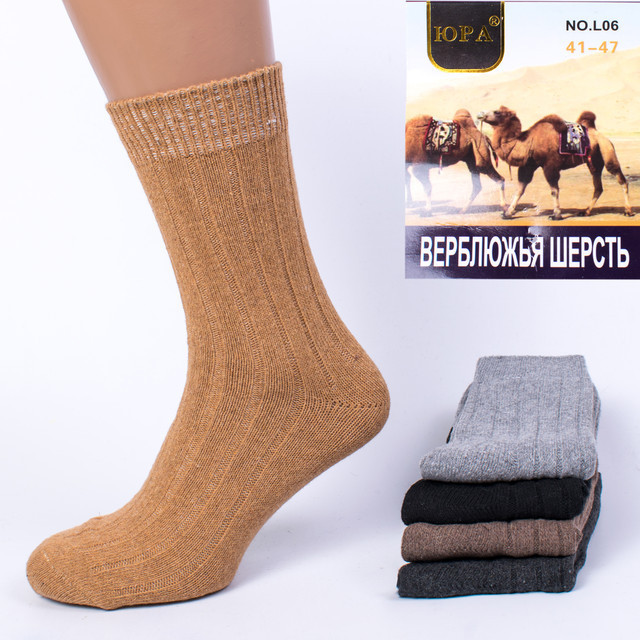 Носки мужские зима шерсть - ОПТ-7-КМ Колготки,лосины,одежда,обувь,трусики,носки и товары для дома по оптовым ценам рынка 7 км. в Одессе