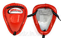 Защита паховая мужская Раковина TWINS (сталь, кожа, р-р  L,M, красный)