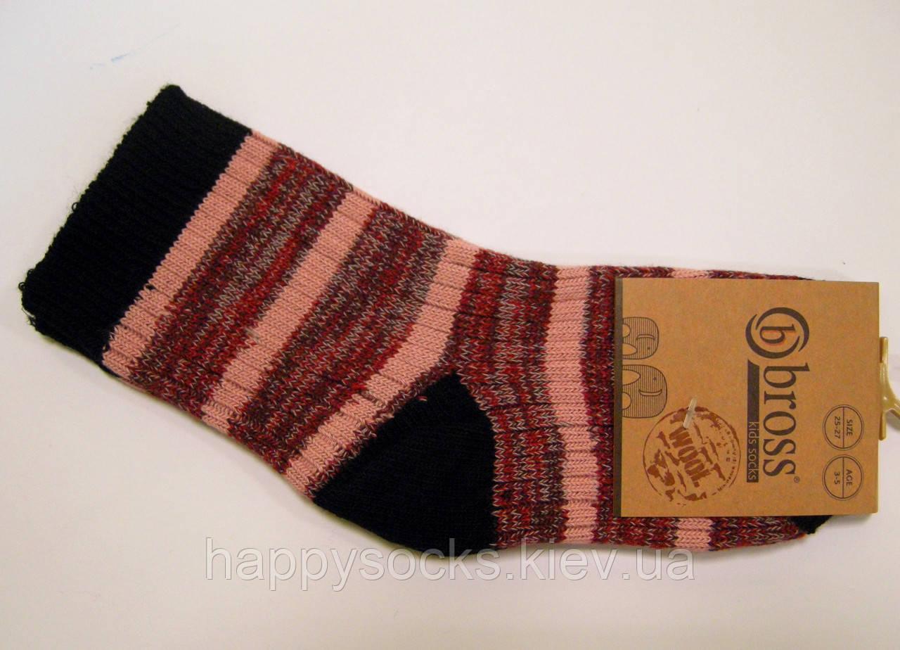 Теплые детские носки полушерсть бордового цвета в яркую полоску