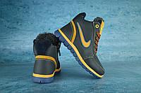 Детские зимние кроссовки нат.кожа Nike Синий\Рыжий Размер: 30,31,32,33,34,35