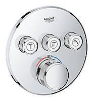 GROHE Grohtherm SmartControl 29121000 Термостат для ванной / душа