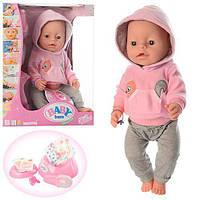 Пупс кукла Baby Born Бейби Борн BB BL020O, плачет, ест, пьет, писает, двигается, закрывае глазки