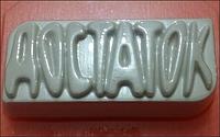 Пластиковая форма для мыла  достаток