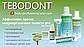 Зубная паста с маслом чайного дерева tebodont или TEBODONT-F , 75 мл, фото 3