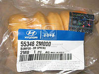Отбойник Hyundai Genesis Coupe 09- (пр-во Mobis) 553482M000