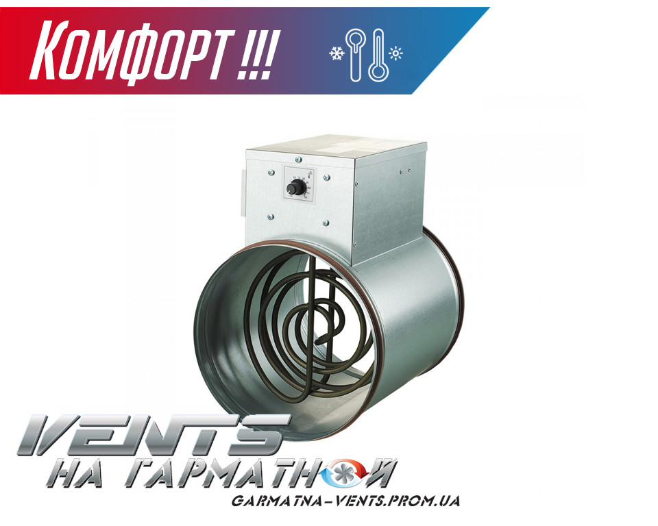Вентс НК 250-2,4-1 У. Канальный нагреватель с блоком управления