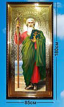 Ростовые иконы из каталога 180х85см