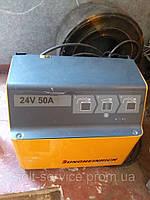 Зарядное устройство 24V50A Юнгханрих