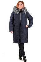 Модное Зимнее женское пальто Алина Размеры 52- 62