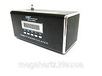 Портативная MP3 колонка от USB FM SPS-9906 Black