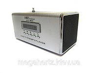 Портативная MP3 колонка от USB FM SPS-9906 Silver