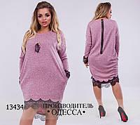 Платье 091 с карманами+отделка кружево R-13434 пудра