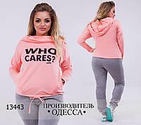Костюм 549 спортивный кофта с капюшоном+штаны R-13443 персиковый+серый