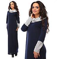 Платье ангоровое, с карманами. Синий+серый, 4 цвета. Р-ры: S,M,L.