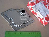 Фильтр коробки автомат SEAT, VW, SKODA (производитель FEBI) 26055