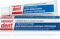 Крем LACALUT dent ,(лакалут дент) для фиксации зубных протезов 40 мл