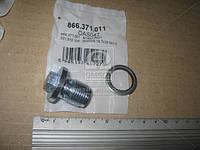 Пробка поддона масляного M18x1.5x21 (производитель Fischer) 866.371.011