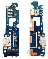 Шлейф Lenovo P70 / P70T нижняя плата с разъемом зарядки