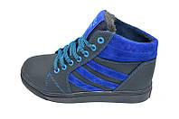 Кроссовки зимние на меху подростковые   34 Cross Fit Blue