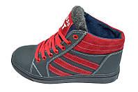 Кроссовки зимние на меху подростковые   34 Cross Fit Blue Red