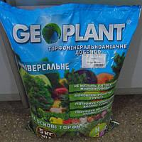 Геоплант 20 кг