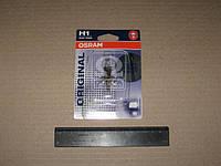 Лампа H1 24V 70W P14,5s (1 шт) blister (пр-во OSRAM) 64155-01B-BLI