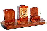 Настольный набор из дерева с гербом Украины Трезуб