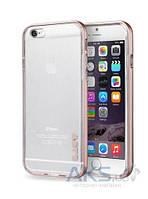 Чехол Laut Aluminium Exo Frame Apple iPhone 6 Plus, iPhone 6S Plus Rose Gold (LAUT_IP6P_EX_RG)