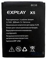 Аккумулятор Explay X5 (2000 mAh) 12 мес. гарантии