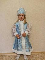 Детский новогодний карнавальный костюм  Снегурочка голубая