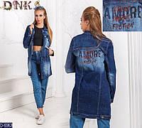 """Удлиненная джинсовая куртка """"AMORЕ"""" синего цвета. Арт - 18169"""