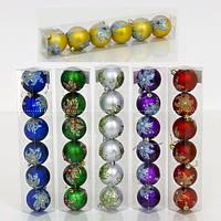 """Ёлочная игрушка 01279 """"Шарики"""" (120) 6 видов, 6 шт в слюде, d=6см"""