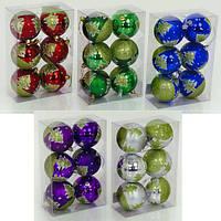 """Ёлочная игрушка 01293 """"Шарики"""" (56) 5 видов, 6 шт в слюде, d=8см"""