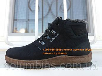 Ботинки Calumbia