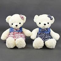 """Мягкая игрушка С 22868 """"Медведь"""" (50) 2 вида"""