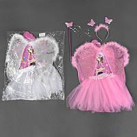 """Набор для девочки """"Фея"""" С 21900 (150) 2 цвета, высота юбки - 30см, крылья 45х37см"""